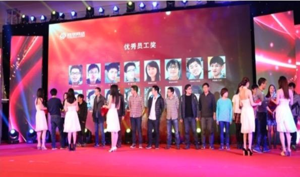 颁奖2.png